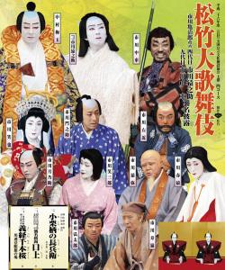 今年は西日本を巡業。