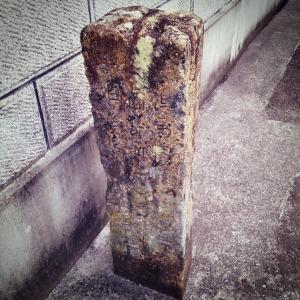 街道の「粟賀駅」跡